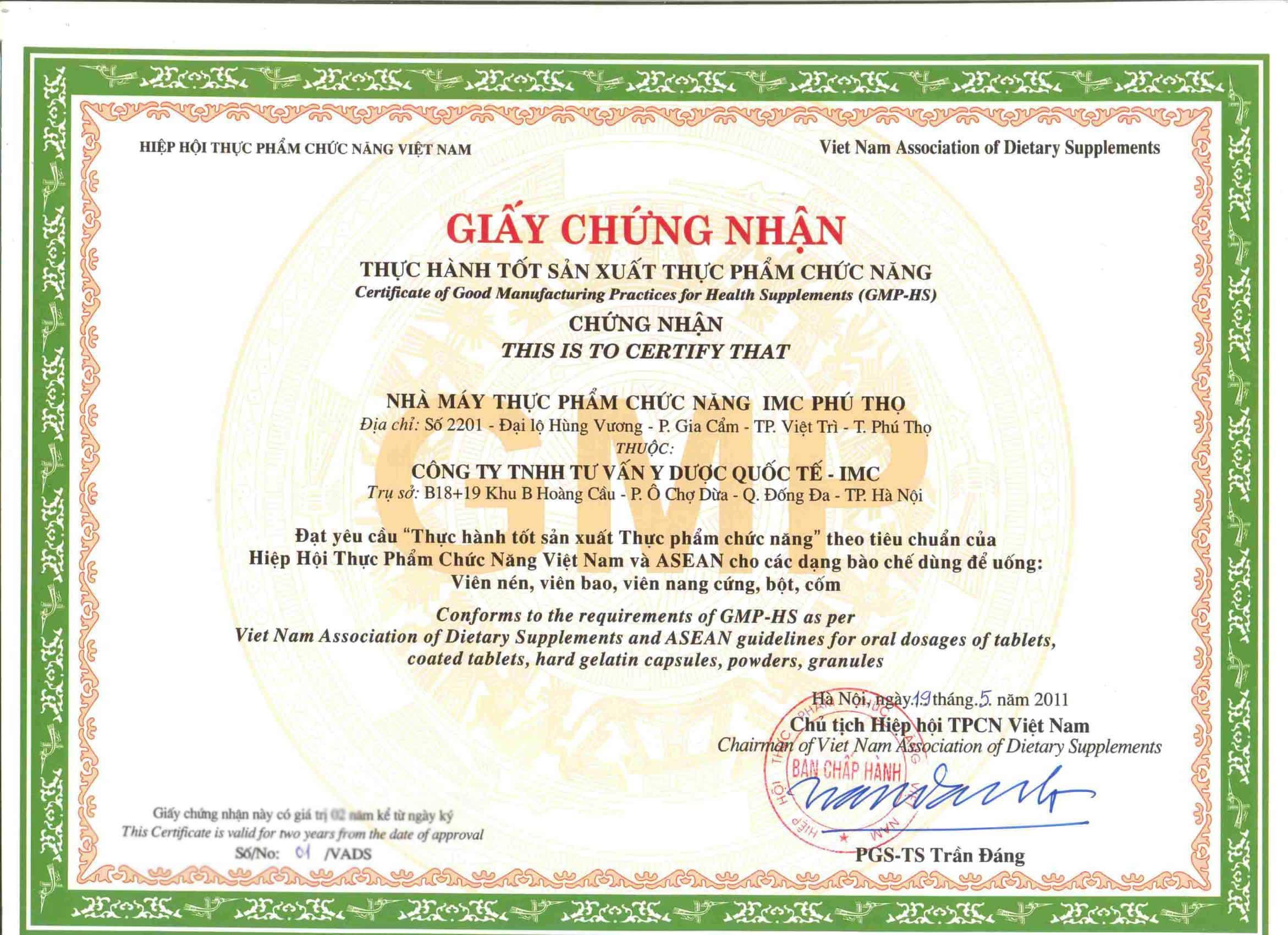 chung-nhan-nha-may-gmp-1